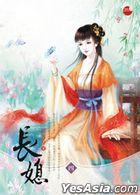 Chang Xi  Si