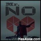 Jun. K Mini Album Vol. 1 - Mr. No ♡ (Limited Edition)