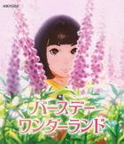 Birthday Wonderland  (Blu-ray) (Normal Edition)(Japan Version)