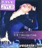Sally Yeh's Live in Concert Karaoke (VCD)