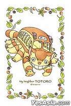 My Neighbor Totoro : Runing Neko Bus (Jigsaw Puzzle 150 Piece)