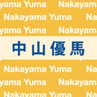 YOLO moment (Normal Edition)(Taiwan Version)
