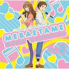 Genshiken Nidaime MEBAETAME Music Collection Vol.3 (Japan Version)