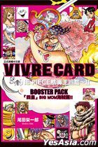 VIVRE CARD ONE PIECE Ⅱ (Vol.11)