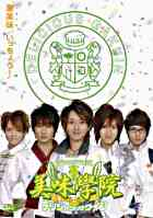Delicious Gakuin (DVD) (Vol.2) (Japan Version)
