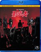 影武者 【Blu-rayDisc】