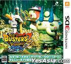 Yo-kai Watch Busters 2: Treasure Legend Banbaraya Sword (3DS) (Japan Version)