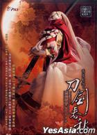 Pili Heroes Music Collection Vol.40 Pilijing Hong: Saga Of Blade & Saber (CD + DVD)
