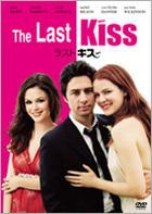 THE LAST KISS (Japan Version)