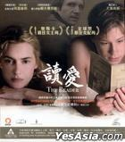 The Reader (VCD) (Hong Kong Version)