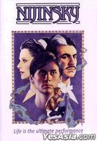 Nijinsky (1980) (DVD) (US Version)