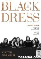 CLC Mini Album Vol. 7 - Black Dress