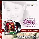 Teresa Teng Qing Chun Shao Nu Pian [6]