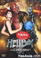Hellboy II: The Golden Army (2008) (DVD) (Hong Kong Version)