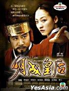 The Last Empress (DVD) (Vol.2 of 3) (Multi-audio) (KBS TV Drama) (Hong Kong Version)