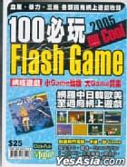 100 Bi WanFlash Game