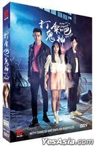 Bring It On Ghost (2016) (DVD) (Ep. 1-16) (End) (Multi-audio) (English Subtitled) (tvN TV Drama) (Singapore Version)