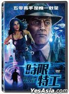 Out of Time (2019) (DVD) (Taiwan Version)