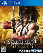 SAMURAI SPIRITS (日本版)