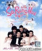 I Love You (DVD) (End) (Multi-audio) (English Subtitled) (SBS TV Drama) (Malaysia Version)
