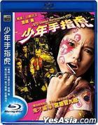 The Shonen Merikensack (Blu-ray) (English Subtitled) (Taiwan Version)