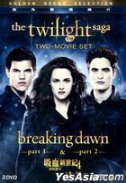 The Twilight Saga: The Breaking Dawn Part 1 + 2 Two-Movie Set (DVD) (Hong Kong Version)