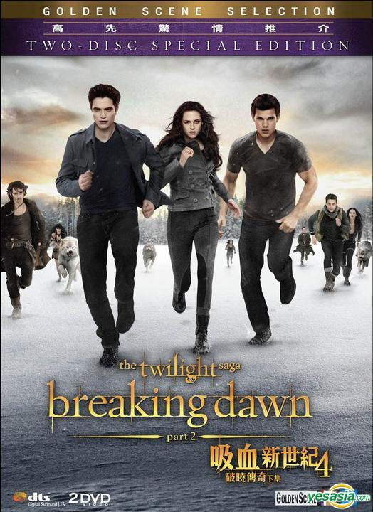 Yesasia The Twilight Saga The Breaking Dawn Part 2 2012 Dvd 2 Disc Special Edition Hong Kong Version Dvd Kristen Stewart Robert Pattinson Panorama Hk Western World Movies Videos Free Shipping