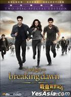 The Twilight Saga: The Breaking Dawn - Part 2 (2012) (DVD) (2-Disc Special Edition) (Hong Kong Version)