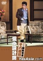 Shochiku Shinkigeki - Kanbi Fujiyama Ai no Sekkeizu (Japan Version)