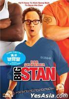 Big Stan (DVD) (Hong Kong Version)