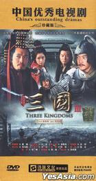 Three Kingdoms (DVD) (Part III) (China Version)