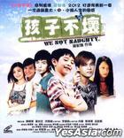 We Not Naughty (VCD) (Hong Kong Version)