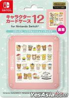 Nintendo Switch Character Card Case 12 Rilakkuma (Always Together) (Japan Version)