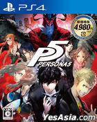 Persona 5 (廉价版) (日本版)
