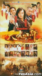 The Demi-Gods and Semi-Devils (2013) (DVD) (End) (China Version)