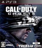 Call of Duty Ghosts (日文字幕版) (廉价版) (日本版)