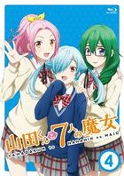 Yamada-kun and the Seven Witches Vol.4 (Blu-ray) (Japan Version)