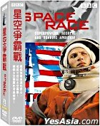 Space Race (DVD) (Taiwan Version)