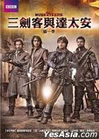 The Musketeers (DVD) (Season 1) (Taiwan Version)