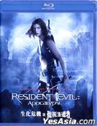 Resident Evil: Apocalypse (2004) (Blu-ray) (Hong Kong Version)