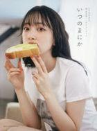 """Nogizaka46 Hori Miona 1st Photobook """"Itsu no Ma nika"""""""