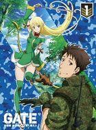 Gate: Jieitai Kanochi nite, Kaku Tatakaeri Vol.1 (Blu-ray) (First Press Limited Edition)(Japan Version)