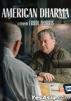 American Dharma (2018) (DVD) (US Version)