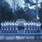 Chotokkyu ≠ME Iki (Normal Edition) (Japan Version)