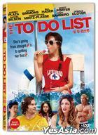 The To Do List (2013) (DVD) (Korea Version)