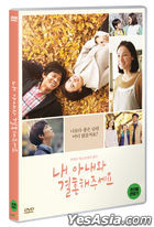 Will You Marry My Wife? (DVD) (Korea Version)