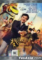 Kung Fu Yoga (2017) (DVD) (Malaysia Version)