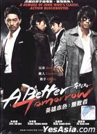 A Better Tomorrow (2010) (DVD) (English Subtitled) (Malaysia  Version)