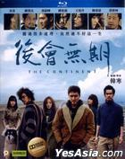 The Continent (2014) (Blu-ray) (Hong Kong Version)