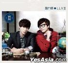 LLV II (CD + DVD)
